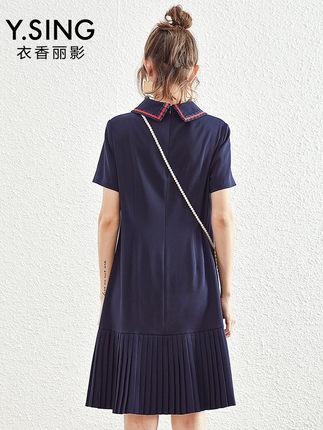 Đầm Mùa xuân hè 2020 mới cổ áo búp bê nữ retro retro là váy đen mỏng và nhỏ