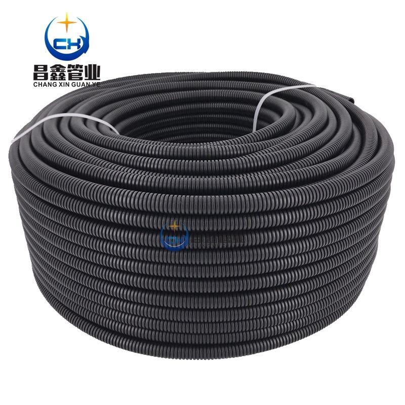 CHANGXIN Ống nhựa Nhựa ống ống khai thác dây bảo vệ ống PE ống polyethylen ống pe ống vòi