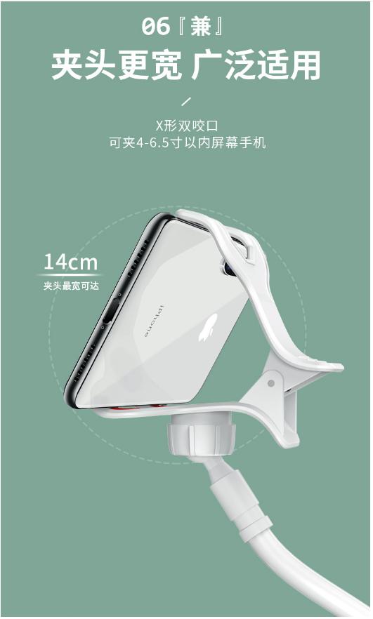 Bimbo khung điện thoại di động lười biếng khung điện thoại di động đầu giường xoắn ốc điện thoại di