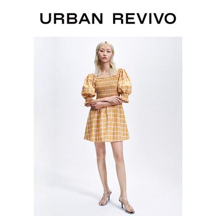 UR Đầm 2020 xuân sản phẩm mới dành cho nữ thanh lịch kẻ sọc đơn giản kẻ sọc cổ áo YL08R7AN2002