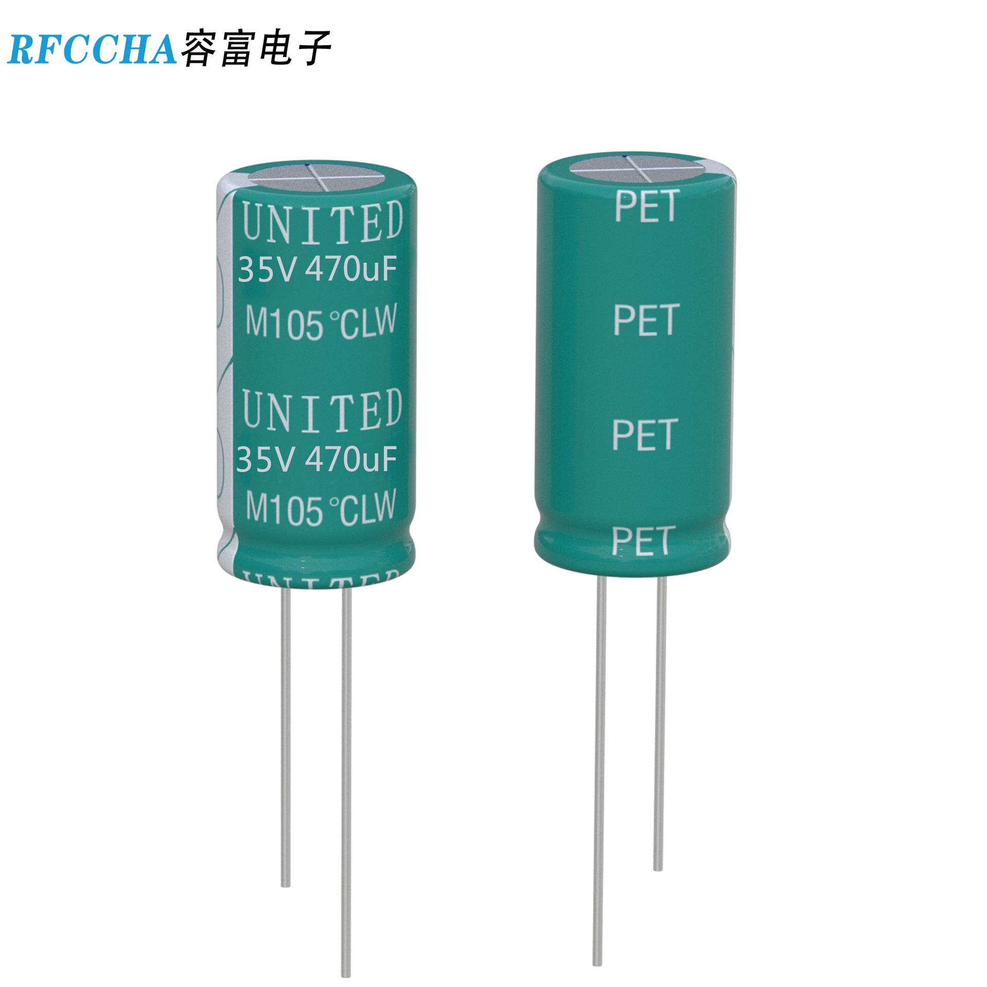 RFCCHA Tụ hoá Tụ điện điện phân tần số cao và điện trở thấp 470UF35V 10 * 17