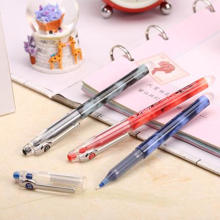 Bút nước Phi công Nhật Bản / Bai Le P500 kỳ thi đặc biệt bút gel 0,5mm học sinh tiểu học và trung họ