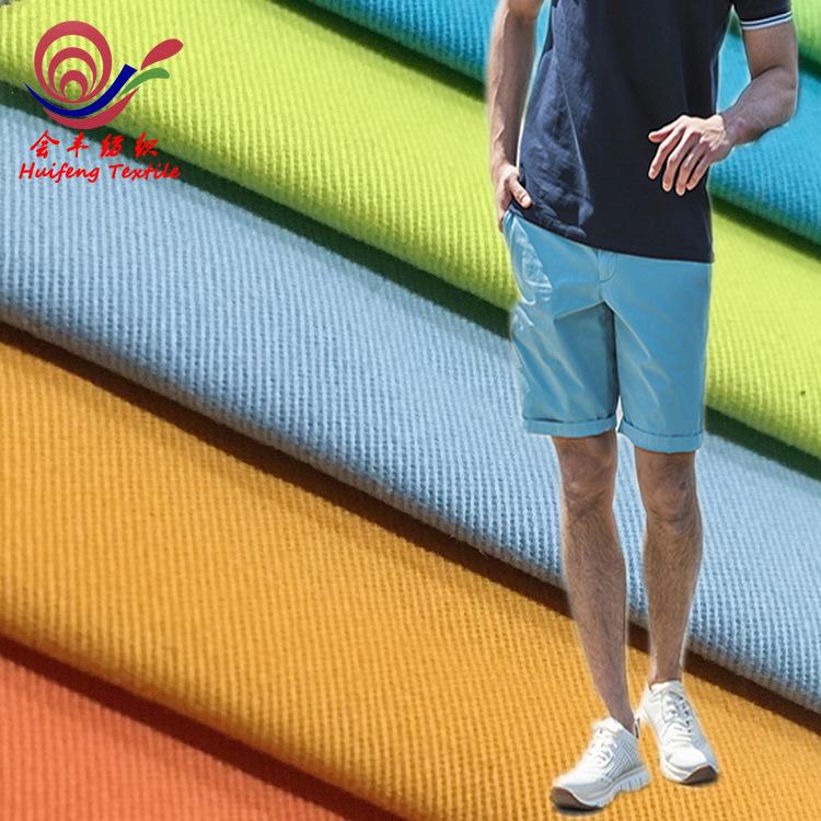 V ải Twill Vải tại chỗ sợi cotton thẻ twill căng vải 40 chải kỹ twill (mài carbon) quần quần vải
