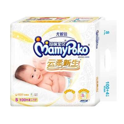 Mamy poko Tả giấy Tã cho bé sơ sinh (Mamypoko), không ướt, Yunrou khô, nước tiểu nhỏ