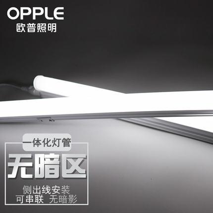 Bóng đèn chiếu sáng T8 tích hợp đèn tiết kiệm năng lượng