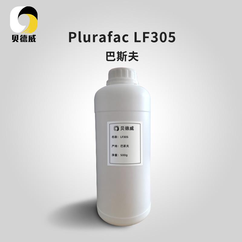 Plurafac Chất hoạt động bề mặt Mẫu Plurafac LF305 Chất hoạt động bề mặt không bọt ít bọt BASF 500g