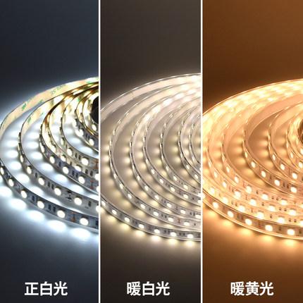 NVC Đèn LED dây  12V điện áp thấp dải đèn LED 5050 dải sáng 24 volt vá không thấm nước tự dính trưng