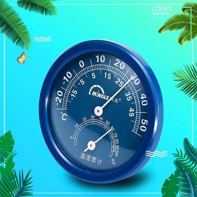 Mingle Đồng hồ đo nhiệt độ , độ ẩm Nhiệt kế cao áp Ming nhiệt kế gia đình TH108 nhiệt độ trong nhà v
