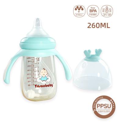 yosonbaby bình sữa Em bé sơ sinh YOSNBABY có tay cầm bình PPSU, cỡ nòng rộng, thẳng, vuông, chống rơ