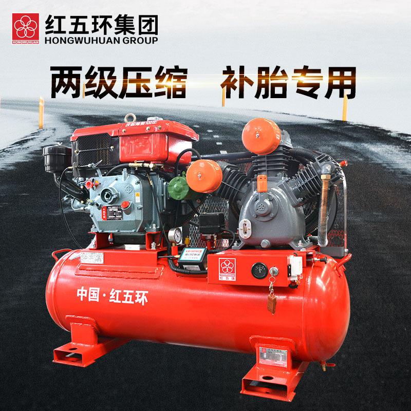 HONGWUHUAN Máy nén khí Màu đỏ năm vòng piston làm mát bằng không khí phần cứng máy nén khí 7.5KW nhà