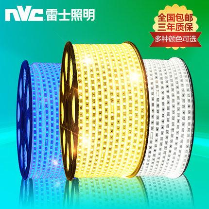 NVC Đèn LED dây Đèn led NVC chiếu sáng với phòng khách gia đình cực sáng neon nhiều màu sắc đèn đườn