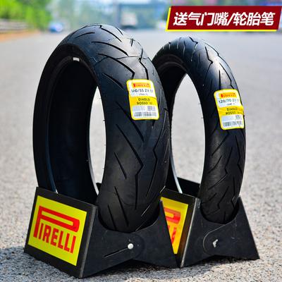 Pirelli Bánh xe Devil 3 Lốp xe máy nóng chảy bán nóng 120 150 160 180 190 55 60 70 R17