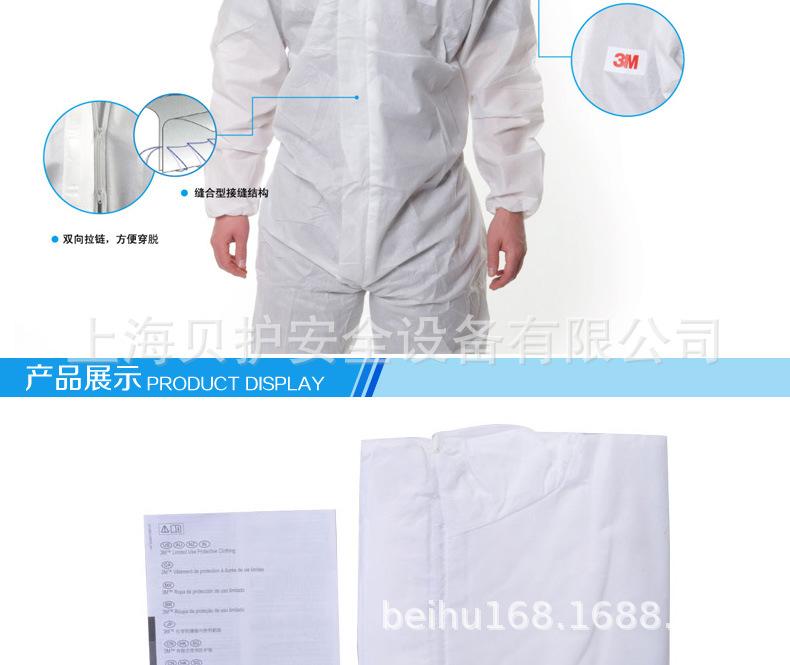 Quần áo chống bụi 3m45.2)i1}vải trùm đầu màu trắng