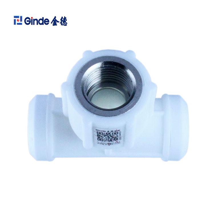 Ginde Ống nhựa Jinde ống công nghiệp ống PPR ống nước 20 25 32 bên trong tee tee phụ kiện đường ống