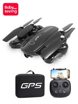 Flycam Sao bé GPS + Camera trên không UAV 4K HD máy bay chuyên nghiệp điều khiển từ xa máy bay trực