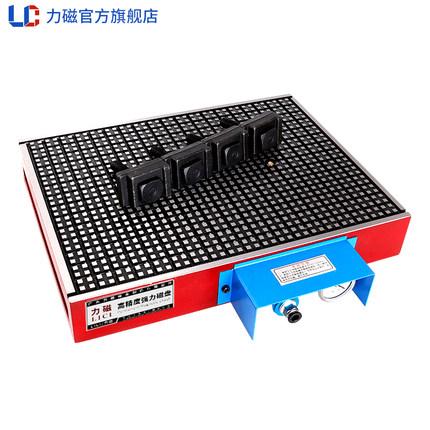 Máy xay, ép đa năng  Lực hút chân không CNC hút chân không tự động giữ áp lực trung tâm gia công máy
