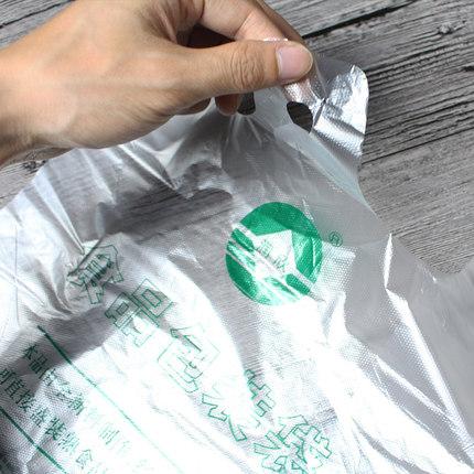 Runxin Túi xốp 2 quai  Trắng sớm takeaway phục vụ trong suốt túi vest thực phẩm bao bì túi xử lý túi