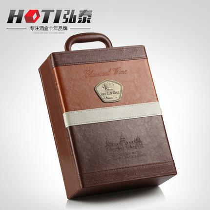 Hộp da  Hồng rượu hộp da hộp đôi chai đóng gói chi nhánh hộp quà tặng rượu vang hộp gỗ bộ rượu