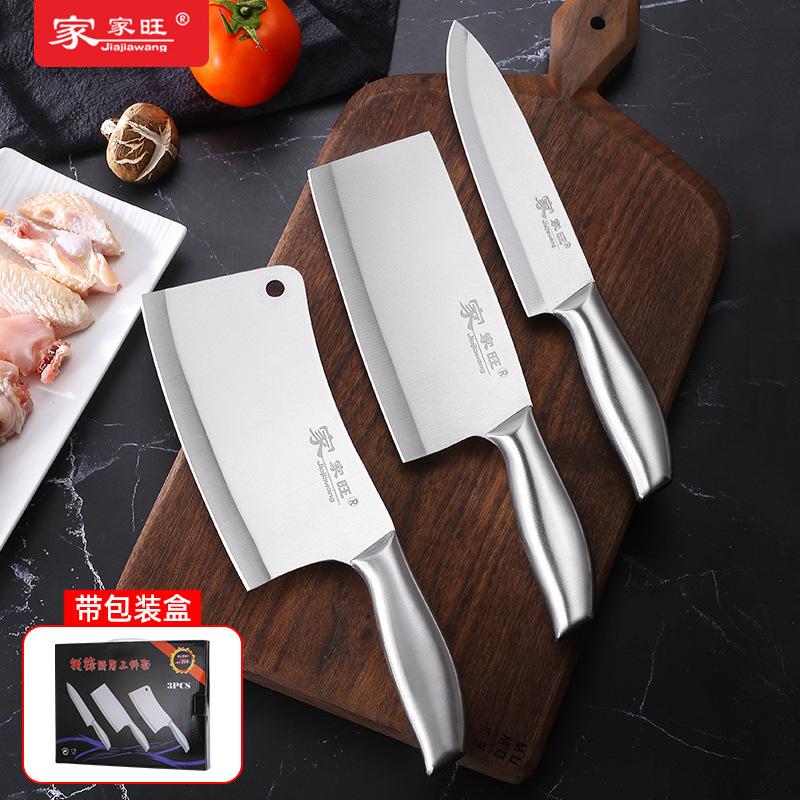 JIAJIAWANG Công cụ dao Bộ dao nhà bếp bằng thép không gỉ Dương Giang Bộ quà tặng con dao Bộ dao nhà