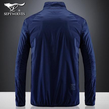 Áo khoác Bảy con sói chống nắng mùa hè phù hợp với áo khoác nam siêu mỏng mùa xuân và áo khoác lụa m