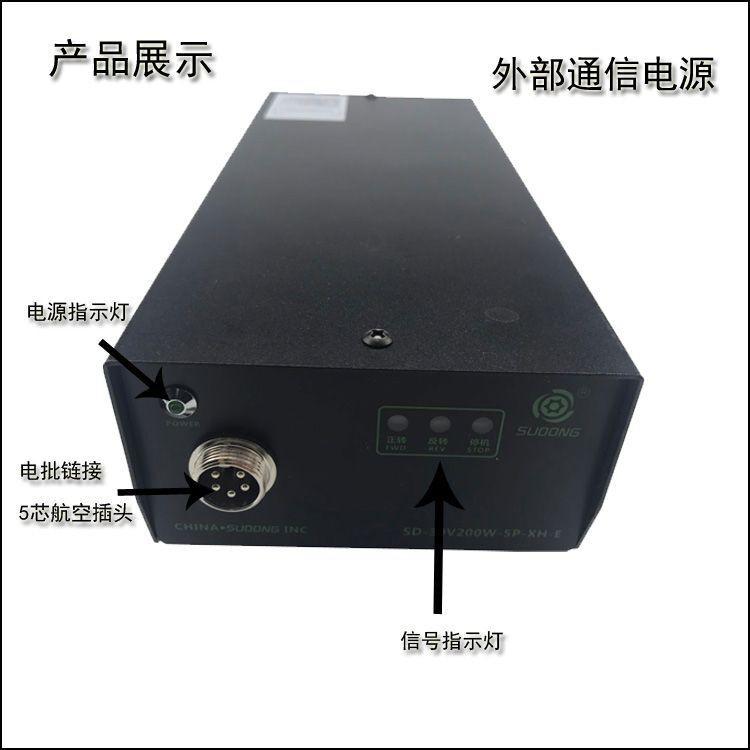 SUDONG Linh kiện sắt thép Hành động nhanh Thiết bị tự động SUDONG bộ điều hợp nguồn điện SD-A7500LCA