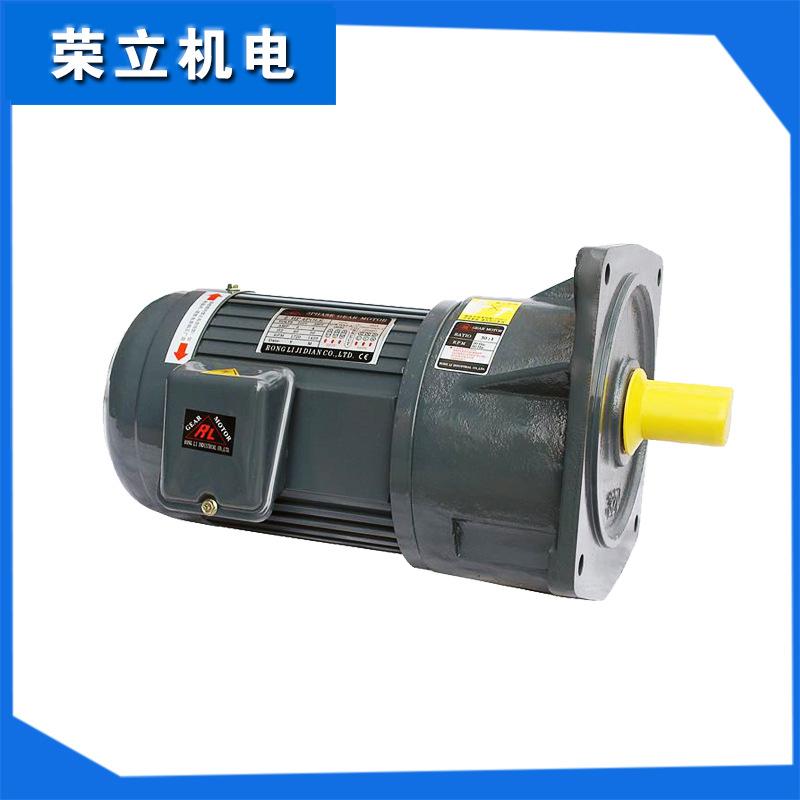 RL Máy giảm tốc Sản xuất và cung cấp hộp giảm tốc bánh răng GF32-1500W-30S Hộp giảm tốc chính xác Ro