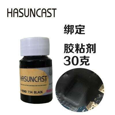keo dán chất kết dính điện tử nhiệt độ cao Hasunbond 734