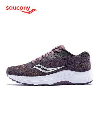 Saucony Giày nữ trào lưu Hot 2020 sản phẩm mới CLARION horn 2 giày chạy bộ thoải mái giày nữ S10553