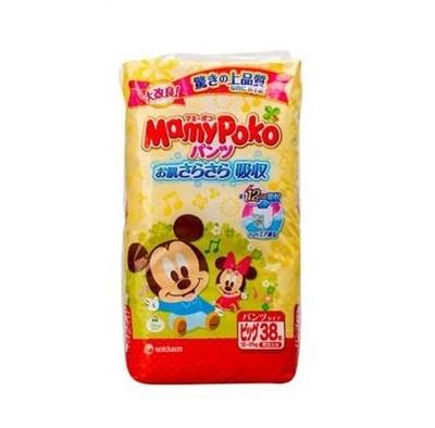 Mamy poko Tả giấy Nhật Bản mẹ mama bé Mamypoko quần pull-up XL38 máy tính bảng 12-17kg unisex