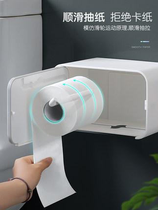 ecoco Hộp giấy  Hộp giấy vệ sinh đấm miễn phí vệ sinh ngăn kéo khay vệ sinh khay giấy cuộn sáng tạo
