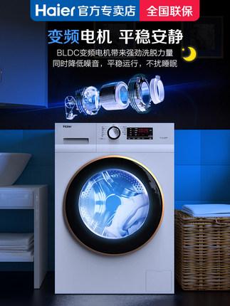 Haier Máy giặt [Gửi máy quét] Máy giặt và sấy khô Haier máy giặt trống gia dụng tự động 10 kg KG trắ