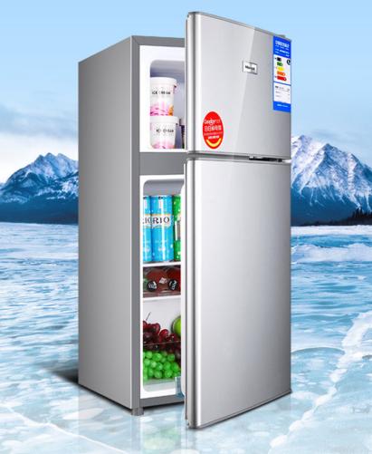 Thâm Quyến Songxia 118l Tủ lạnh hai cửa lớn Tủ lạnh dày thấp năng lượng vâng-118