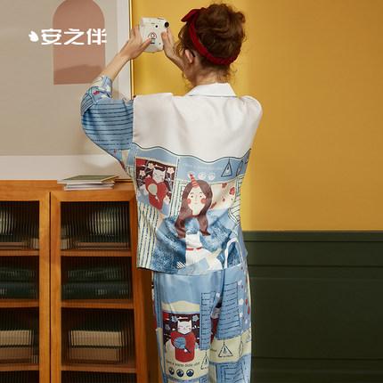 tay dài Một bộ đồ ngủ lụa lụa Zhibing nữ mùa xuân và mùa thu hoạt hình dễ thương dài tay lụa mô phỏn