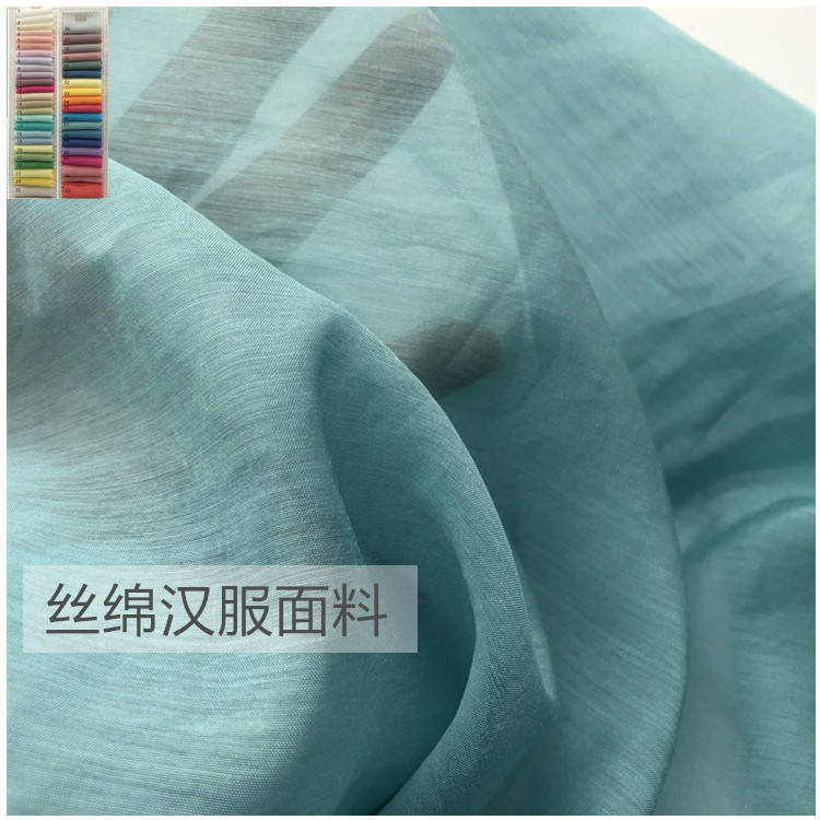 Vải cotton pha polyester Vải lụa gạc giả tencel cotton dệt trơn gạc polyester-cotton pha vải của phụ