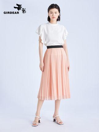váy  Brother Women 2020 Váy mới Eo cao Xếp li Lưới Sợi ô Váy Váy dài Nữ 8200018
