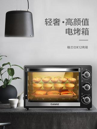 Galanz Lò vi sóng, lò nướng Lò nướng điện Galanz K12 32L công suất lớn nướng tại nhà nhỏ tự động đa