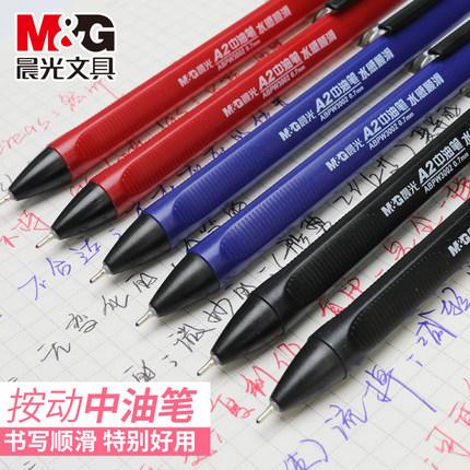 Chenguang Bút bi  Bút bi Chenguang A2 bút dầu vừa màu đen refill học sinh 0,7mm với báo chí màu xanh
