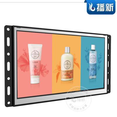 Máy quảng cáo nhúng không khung 15,6 inch treo tường .