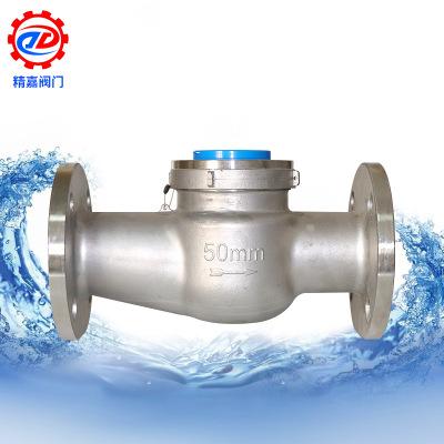 JINGJIA Đồng hồ nước Nhà máy tùy chỉnh mặt bích thép không gỉ đồng hồ nước cánh quay loại đồng hồ nư