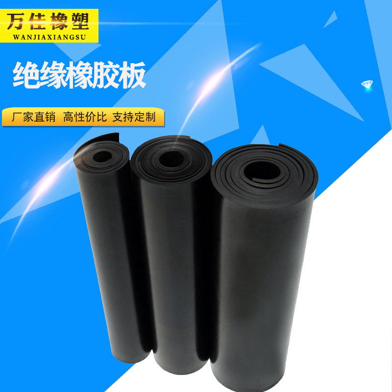 Ván cao su Tấm cao su công nghiệp, tấm cao su thông thường, cao su đen, kháng dầu / chống sốc / chốn