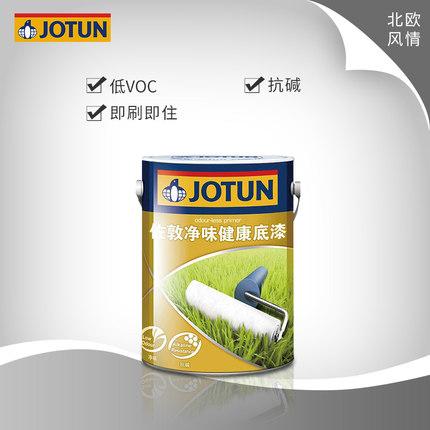 Jotun Sơn Jotun Jotun sạch hương vị sơn lót lành mạnh sơn nội thất sơn nội thất sơn thân thiện với m