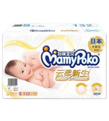 Mamy Poko Tả giấy Mẹ Baby MamyPoko Tã S132 4-8kg Hấp thụ tức thì Khô Trumpet