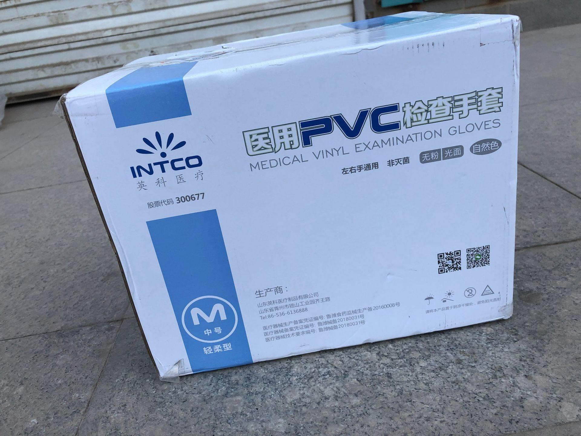 Găng tay kiểm tra PVC dùng một lần y tế Yingke