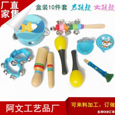 KAIWEN Đồ chơi bằng gỗ Nhạc cụ kết hợp nhạc cụ trẻ em bằng gỗ cho trẻ sơ sinh và trẻ nhỏ