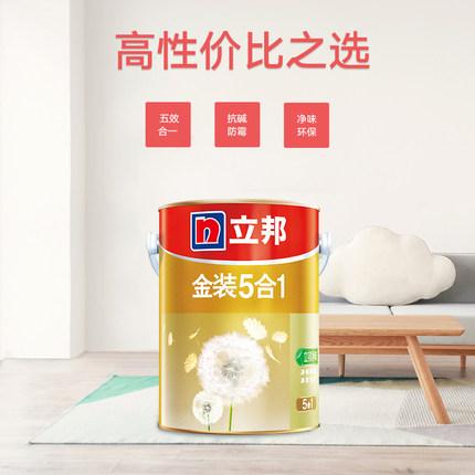 Nippon Sơn Gold Flavor Five-in-One 5L Sơn trắng latex Sơn nội thất Sơn tường Bảo vệ môi trường