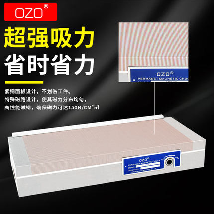 OZO Máy xay, ép đa năng Máy mài OZO chính xác mạnh mẽ từ đĩa vĩnh viễn nam châm vĩnh cửu lưới dày đặ