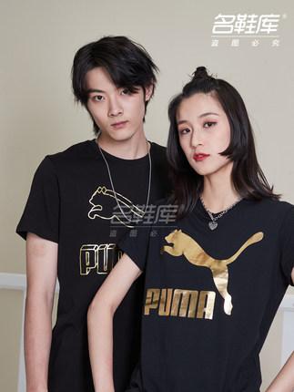 PUMA áo thun  Trang web chính thức của PUMA Puma flagship nam và nữ 2020 mùa hè mới Li Xian cùng một