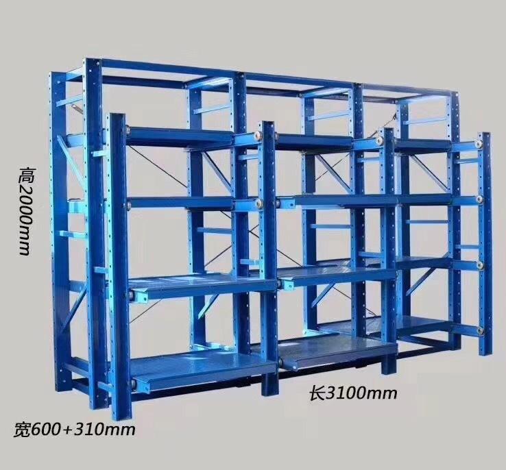 HAONUO Kệ hàng Nhà máy trực tiếp bán kệ khuôn không chuẩn, ngăn kéo kho, kệ khuôn mở hoàn toàn nặng