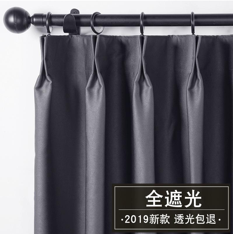 Vải rèm cửa Rèm cửa bằng vải taffeta cao che bóng đầy đủ phòng ngủ phòng khách ban công cách nhiệt c