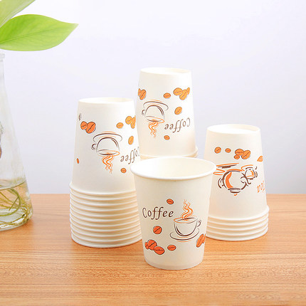 Edo Ly giấy  Cốc giấy dùng một lần Edo Cốc giấy vệ sinh Sức khỏe Cốc giấy 100 gói 245ml Cốc cà phê C